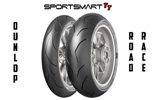 Dunlop Sportsmart TT uus rehv 2018