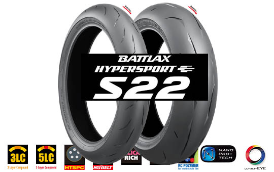 Bridgestone S22 moto rehvid